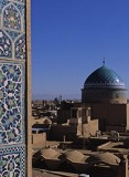 Connaissance du Monde: LA PERSE - Au coeur de l'Iran
