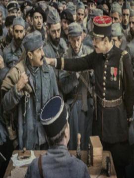 Conférence de Michael BOURLET - 1918 : des offensives allemandes aux contre-offensives alliées : en quête de la décision