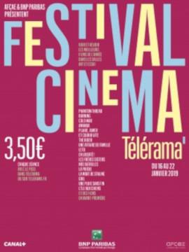 Le Festival Télérama/AFCAE