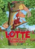 Lotte, du village des inventeurs (VF)